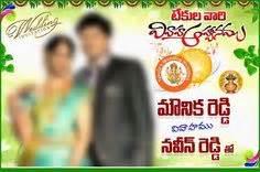 st birthday invitation card marathi marathi birthday