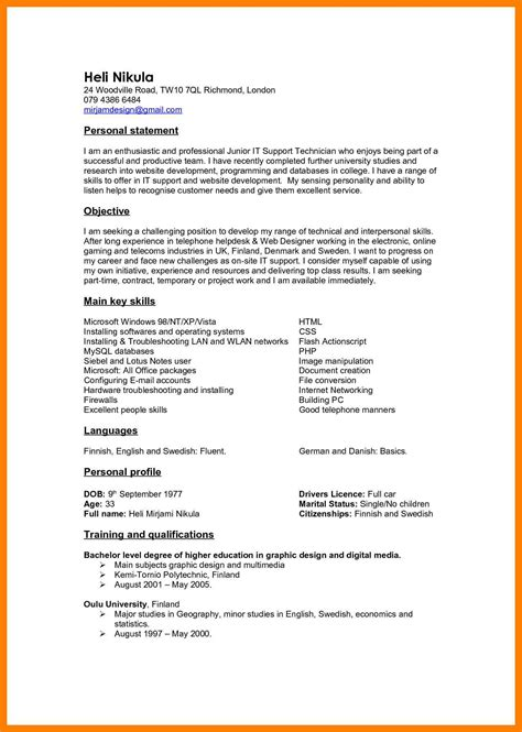 Resume Personal Statement by 9 Personal Statement Cv By Designs