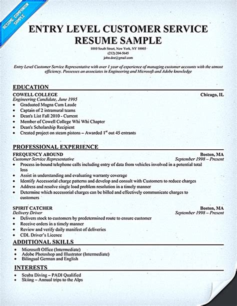 Customer Service Skills On Resume by Best 25 Customer Service Resume Exles Ideas On