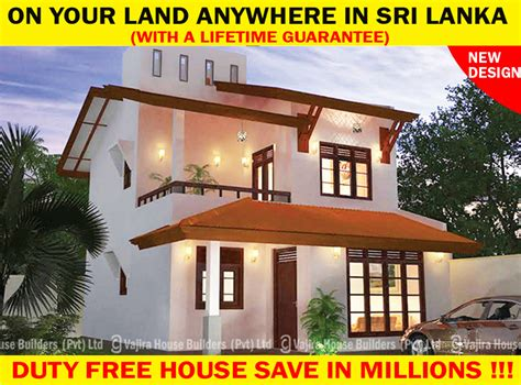 story small house plans sri lanka