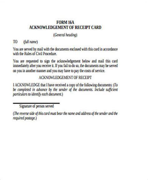 acknowledgement receipt sle exles in word pdf