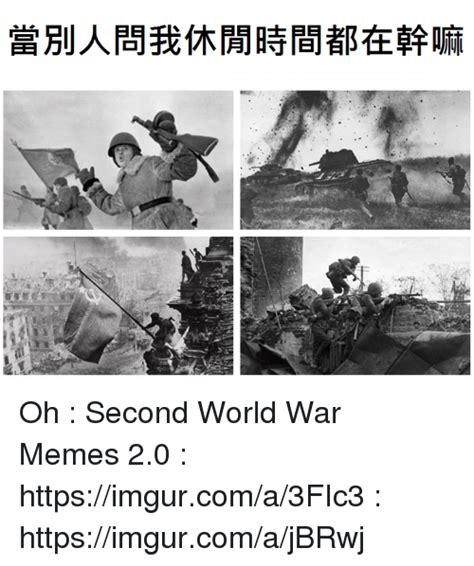 World War 2 Memes - funny imgur memes of 2016 on sizzle animals