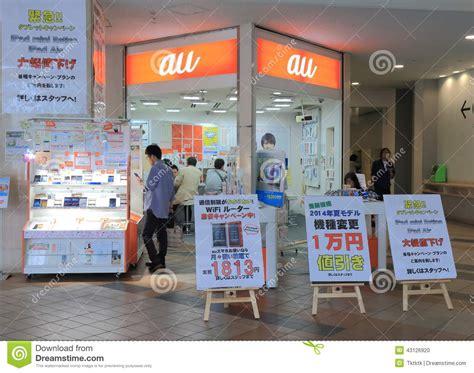 phone shop au mobile phone shop japan editorial image image 43126920
