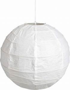 Suspension Boule Japonaise : abat jour suspension papier de riz ~ Voncanada.com Idées de Décoration
