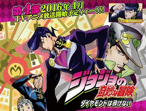 Jojos Adventure Wa Kudakenai Vostfr Bluray Animes Mangas Ddl Tv Anime Jojo No Kimyou Na Bouken Wa Kudakenai