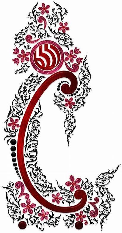 Transparent Islamic Bismillah Allah Calligraphy Clipart Islam