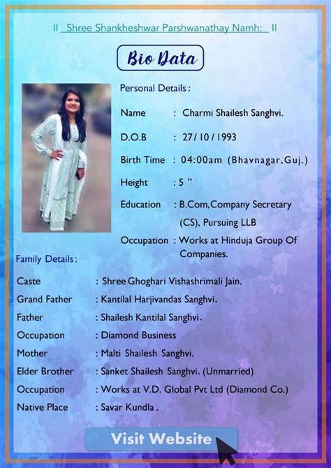 Sample girl marriage biodata Marriage Biodata