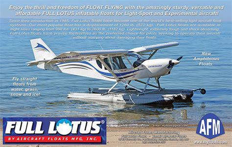 Full Lotus Full Lotus Floats Full Ultralight News