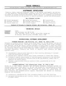 Example Software Developer Resume Sample