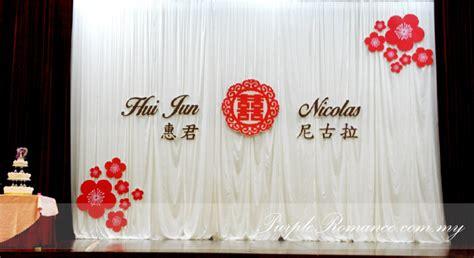 chinese oriental wedding decoration  sjkc chung kwo