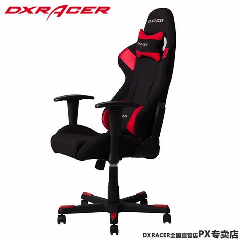dxracer gaming chair cheap dxracer fd66 lol computer chair chair office chair