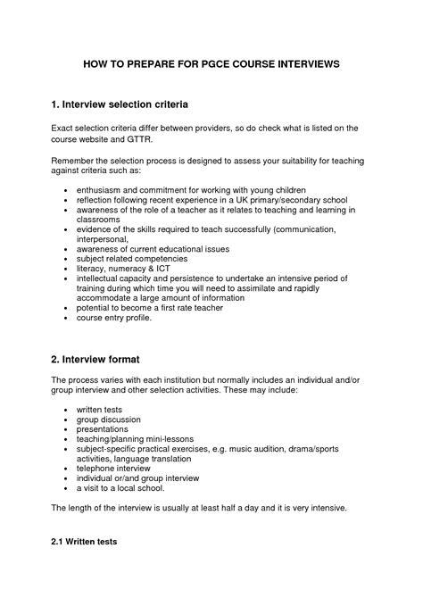 essay of teacher teacher personal statement for job application