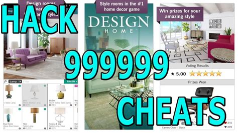 design home cheat codes youtube