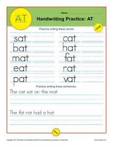 vocabulary 2nd grade letters at printable alaphabet handwriting worksheets for