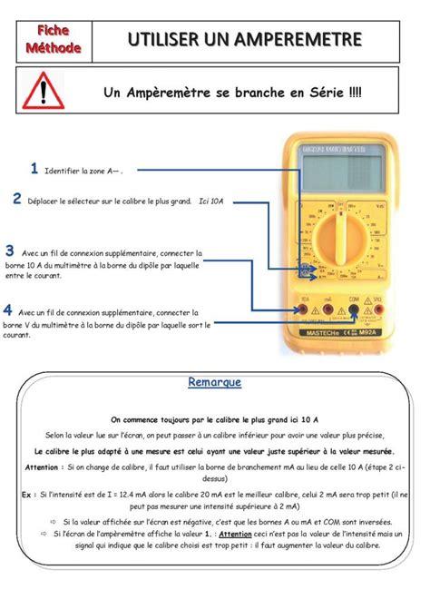 Utiliser un Ampèremetre