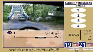 Code De La Route Série Gratuite : code de la route maroc 2015 serie 5 youtube ~ Medecine-chirurgie-esthetiques.com Avis de Voitures
