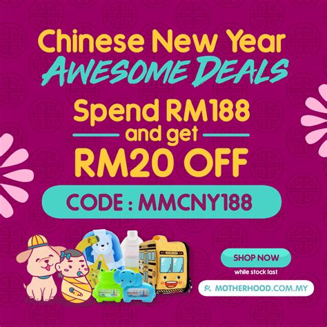2018 new year clothing deals online ericdress 20 jan 28 feb 2018 motherhood new year awesome