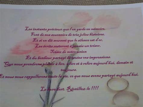 phrase faire part mariage urne mariage coco et chouchou mariage le 14 juin 2008