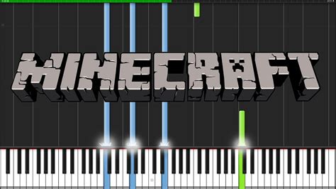 Subwoofer Lullaby  Minecraft [piano Tutorial] (synthesia