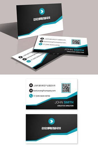 blue white network technology business card template