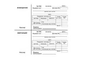 Бланк заявления для регистрации вида на жительство