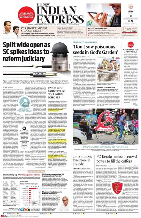 The New Indian Express Redesigned – News Paper Design
