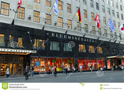 Bloomingdale's Store In New York Editorial Photography