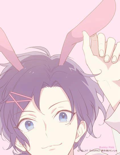 Kawaii Anime Pretty Boy Pastel Anime Boy