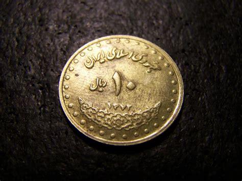 arabic  coin  peachparts