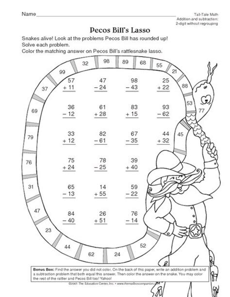 double digit addition  subtraction coloring worksheets