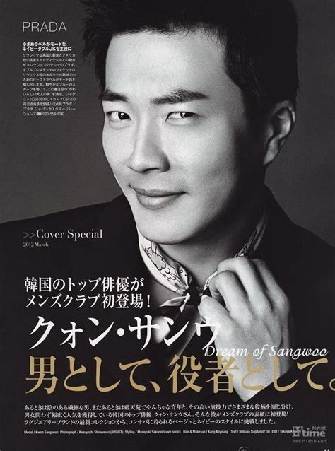 Pin by Serena Dinu on Asian artists | Kwon sang woo ...