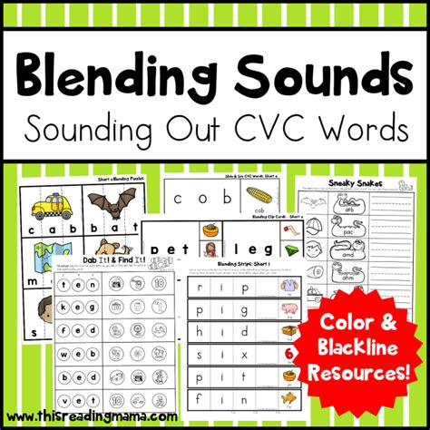 blending words for preschoolers blending sounds out cvc words pack this 913