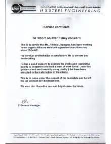 9 H S Steels Experience Certificate