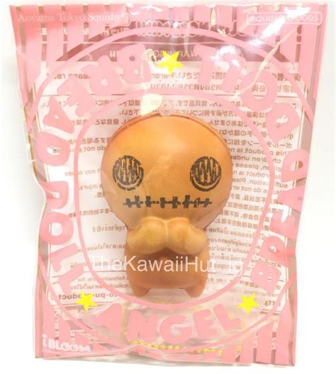 the kawaii hut mini ibloom bread doll squishy sugar brownie berry store powered by