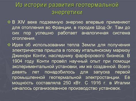 Стратегию развития российской топливной энергетики обсудили эксперты тнф2019