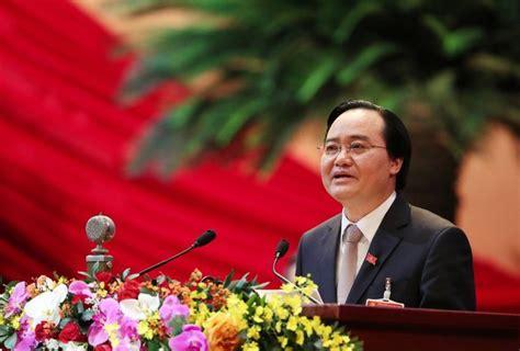 Ông phùng xuân nhạ sinh ngày 3/6/1963; Bộ trưởng Phùng Xuân Nhạ nêu giải pháp tiếp tục thực hiện ...