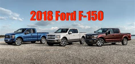 2018 Ford F150 Claims Big Numbers