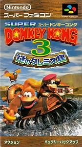Donkey Kong Country 3  Dixie Kong U0026 39 S Double Trouble