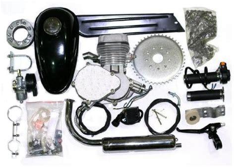 pk80 80cc 2 cycle bike engine motor kit with angle slant f
