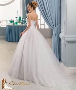 Robe Mariage Dentelle : robe de mariage princesse en tulle et bustier dentelle oxana ~ Mglfilm.com Idées de Décoration