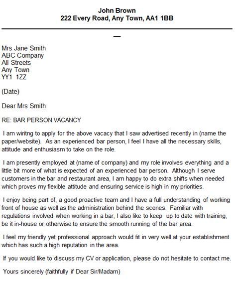 cover letter dear sir  madam puentesenelaire cover letter