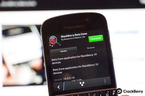 blackberry beta zone app updated to v10 0 0 22 aivanet