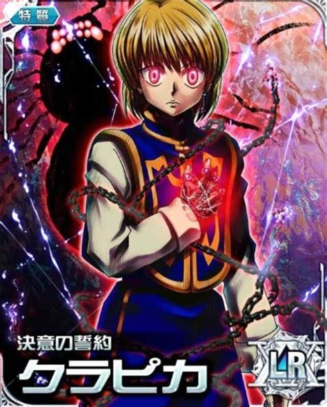 Hxh mobage cards | tumblr. Pin by Knbrick Kwan on Hunter x Hunter | Hunter x hunter, Hunter anime, Hunter