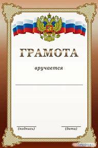 Где скачать бланк заполнения заявления на гражданство санкт петербурга