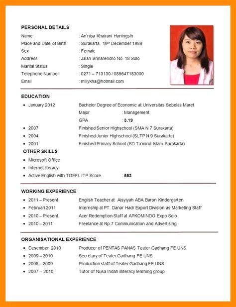 Graduate Cv by Fresh Graduate Cv Sle Exemple Cv Etudiant