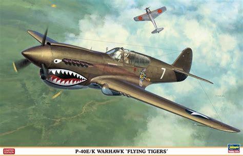 "Review: P-40 E/K Warhawk ""Flying Tigers""   IPMS/USA Reviews"