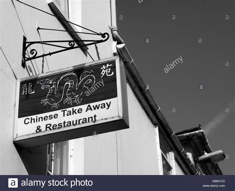 Chinese Takeaway Sign Stock Photos & Chinese Takeaway Sign