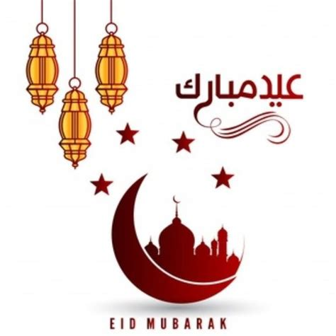 eid mubarak vector  infocom eid mubarak