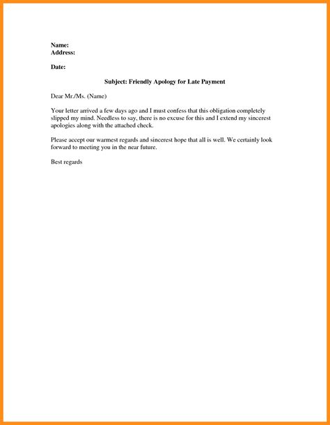 friendly payment reminder letter simple salary slip