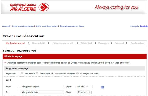 choisir siege air air algérie réservation en ligne de billet d avion gérer compte
